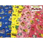 ショッピング生地 アンパンマン2018・オックス(送料無料)/キャラクター生地・生地・綿・手芸・布