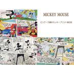 ショッピング生地 【メール便の送料無料】 ミッキーマウス  ビンテージ柄 シーチング 布 2015