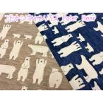 【50cm単位販売】シロクマくん ファミリー Poler Bear 2色コットンキャンバス
