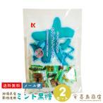 黒糖 ミントこくとう 130g 沖縄 お土産 お菓子 メール便対応 食品