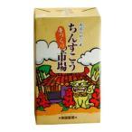 南国の思い出 ちんすこう 手作り市場 100個(2×50袋)10種類 (紅芋・黒糖・梅・ココナッツ・シークワーサー・ゴーヤー・コーヒー・チョコ・バニラ・パイン)