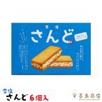 雪塩さんど 塩ホワイトチョコレート味 6個入り 沖縄 お土産