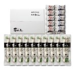 《細麺》お徳用一膳讃岐うどん・120g×10袋のセット(つゆ付き)【EC-710】