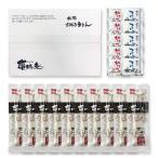 《太麺》お徳用一膳讃岐うどん・120g×10袋のセット(つゆ付き)【EF-710】