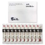 《太麺》お徳用一膳讃岐うどん・120g×10袋のセット(つゆ無し)【EF-7100】