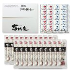 《太麺》お徳用一膳讃岐うどん・120g×20袋のセット(つゆ付き)【EF-720】