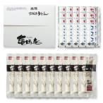 《太麺》お徳用本膳讃岐うどん・10袋のセット(つゆ付き)【FA-710】