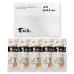 《国産小麦うどん薫(太切麺)》240g×5袋(10食入)つゆ無セット【FKA-7050】