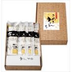 讃岐うどんのギフトセット(並切麺240g×7袋つゆ付)【W-807】