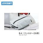 е╒еэб╝е┐б╝е╨е├еп B-4б╩е╒ебе╣е╩б╝2е▒╜ъ) е╕ечедепеще╒е╚ JOYCRAFT е▄б╝е╚ е┤ере▄б╝е╚ ─рдъ е╒еге├е╖еєе░ ╠╚╡Ў╔╘═╫─· е▐еъеєеье╕еуб╝ ┴е─рдъ е▐еъеєеье╕еуб╝