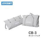 енеуеъб╝е╨е├еп CB-3(еэб╝е▄б╝е╚═╤)е╕ечедепеще╒е╚ JOYCRAFT е▄б╝е╚ е┤ере▄б╝е╚ ─рдъ е╒еге├е╖еєе░ ╠╚╡Ў╔╘═╫─· е▐еъеєеье╕еуб╝ ┴е─рдъ е▐еъеєеье╕еуб╝