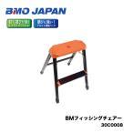 BMе╒еге├е╖еєе░е┴езевб╝б╩е┴езевб╝д╬д▀б╦ BM-FC100 BMOе╕еуе╤еє ─рдъ е╒еге├е╖еєе░ е▐еъеєеье╕еуб╝ е▄б╝е╚ ┴е─рдъ ддд╣ ╡╙╬й │ъдъд╦дпдд ╡б│г▓░