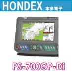 ショッピングPS HONDEX PS-700GP-Di 魚群探知機