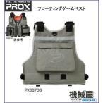 е╒еэб╝е╞егеєе░е▓б╝ере┘е╣е╚ PX387OG екеъб╝е╓г°е░еьед PROX/е╫еэе├епе╣ ─рдъ е╒еге├е╖еєе░ е╜еые╚ е▓б╝ере┘е╣е╚ ┬ч╖┐е▌е▒е├е╚ е╜еые╚еыевб╝е▓б╝ер