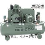 HITACHI オイルフリーコンプレッサー 2.2OU-9.5GP 日立ベビコン