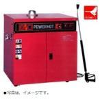 〔送料無料〕オカツネ 温水高圧洗浄機 R-15-2