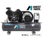 アネスト岩田 オイルフリー コンプレッサー TFP37CF-10 レシプロ