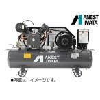 アネスト岩田 ベビコン コンプレッサー TLP15EF-10 コンプレッサー 2馬力 レシプロ
