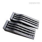 カースロープ 2個セット 軽量 整備用スロープ カーランプ スロープ ジャッキサポート CAS-4(個人様宛は別途送料) KIKAIYA