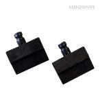 KIKAIYA 鉄筋カッター 手動 油圧式 (RC-20)用 替え刃セット(商品代引不可)