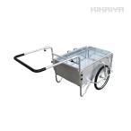アルミリヤカー アルミ製キャリーカー ノーパンクタイヤ(個人様宛は別途送料)KIKAIYA