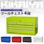 KIKAIYA ツールチェスト4段 キャビネット 工具箱
