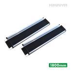 アルミスロープ 伸縮式 1800mm 2本セット 車椅子用スロープ 段差解消 アルミブリッジ 介護用品 最大 270kg迄( 送料無料 ) KIKAIYA