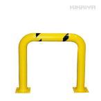 車止めポール 横型(ハイタイプ)W1010xH920mm バリカー ガードパイプ(個人様は営業所止め)KIKAIYA