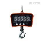 KIKAIYA デジタルクレーンスケール1000kg  吊りはかり(バウシャックル プレゼント) 1年保証