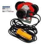KIKAIYA 電動トロリー1000kg チェーンブロック/電動ホイスト取付け兼用 トローリー