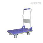 KIKAIYA 軽量樹脂台車150kg DX 折りたたみ台車 プラ台車 運搬車