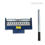 KIKAIYA ハンドメタルベンダー300mm 鉄板折曲げ機 メタルブレーキ