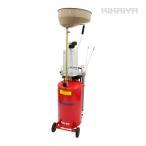 KIKAIYA オイルドレン上抜き兼用 オイルドレーナー エアー式オイルチェンジャー