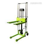 KIKAIYA ハンドフォークリフト400kg 1500mmハイタイプ スタッカー ハンドパレット 「すご楽」 6ヶ月保証(個人宅配達不可)