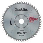 マキタ 165mmダブルスリットチップソー(造作用)(φ165-72P) A-42771