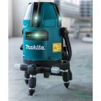 マキタ 10.8V充電式グリーンレーザー墨出し器(本体のみ)受光器/バイス/ケース付 SK40GD【クロスライン・ろく】