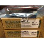 三菱電機 デジタル−アナログ変換ユニット  AD61-S1 未使用 新古品
