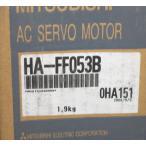 ショッピング三菱 三菱電機 サーボモータ HA-FF053B 未使用新品