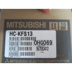 三菱電機 サーボモータ HC-KFS13 未使用新品