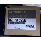 三菱電機 サーボモータ HC-KFS23B リファブ品