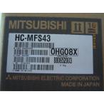 ショッピング三菱 三菱電機 サーボモータ HC-MFS43  未使用新品