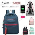 メンズ リュックサック 革 レザー 大容量 レトロ 紳士用 ビジネスリュック 上質 通勤 通学 バックパック backpack ディパック