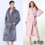 冬用 暖かい メンズ レディース お揃い ふわもこ ナイトガウン マキシ丈 防寒 ユニセックス もこもこ ルームウェア ペアルックカップル 部屋着 寝間着 着る毛布
