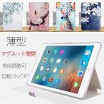 2017新型 iPad 5 ケース となりのトトロ グッズ iPad Air 2 TPU カバー iPad mini4 スマットカバー iPad Pro 9.7 ワンピース ルフィ ケース マグネット開閉