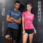 夏用 メンズ ランパン ランショーツ 上下セット 吸汗速乾 半袖Tシャツ ジム トレーニングウェア ランニングウェア ジョギング 男性用 マラソン スポーツウエア