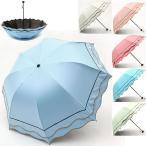 日傘 折りたたみ 晴雨兼用 UVカット 遮光遮熱 フリル 裏張り レディース 姫系 深張り ドーム型 日傘 ブラックコーティング 折りたたみ傘 紫外線対策