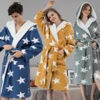 冬用 暖かい メンズ 千鳥格子柄 ふわもこ ナイトガウン 紳士用 厚手 もこもこ ボリューム マイクロファイバー ガウン ルームウェア 男性用 部屋着 着る毛布