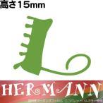 1文字 ヘルマン H15mm 屋内用(ツヤなし)英字数字切文字ステッカーカッティングシール ステッカー