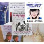 英語教材 聞き流すだけで英語をマスター初級5作品+中級2作品特価セット(CD13枚+DVD+教本)