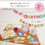 ★送料無料★どうぶつ王国の誕生日会(誕生日お祝いセット)【pink crown】 ♪誕生日プレゼントに♪【飾り付け パーティー 装飾 グッズ】